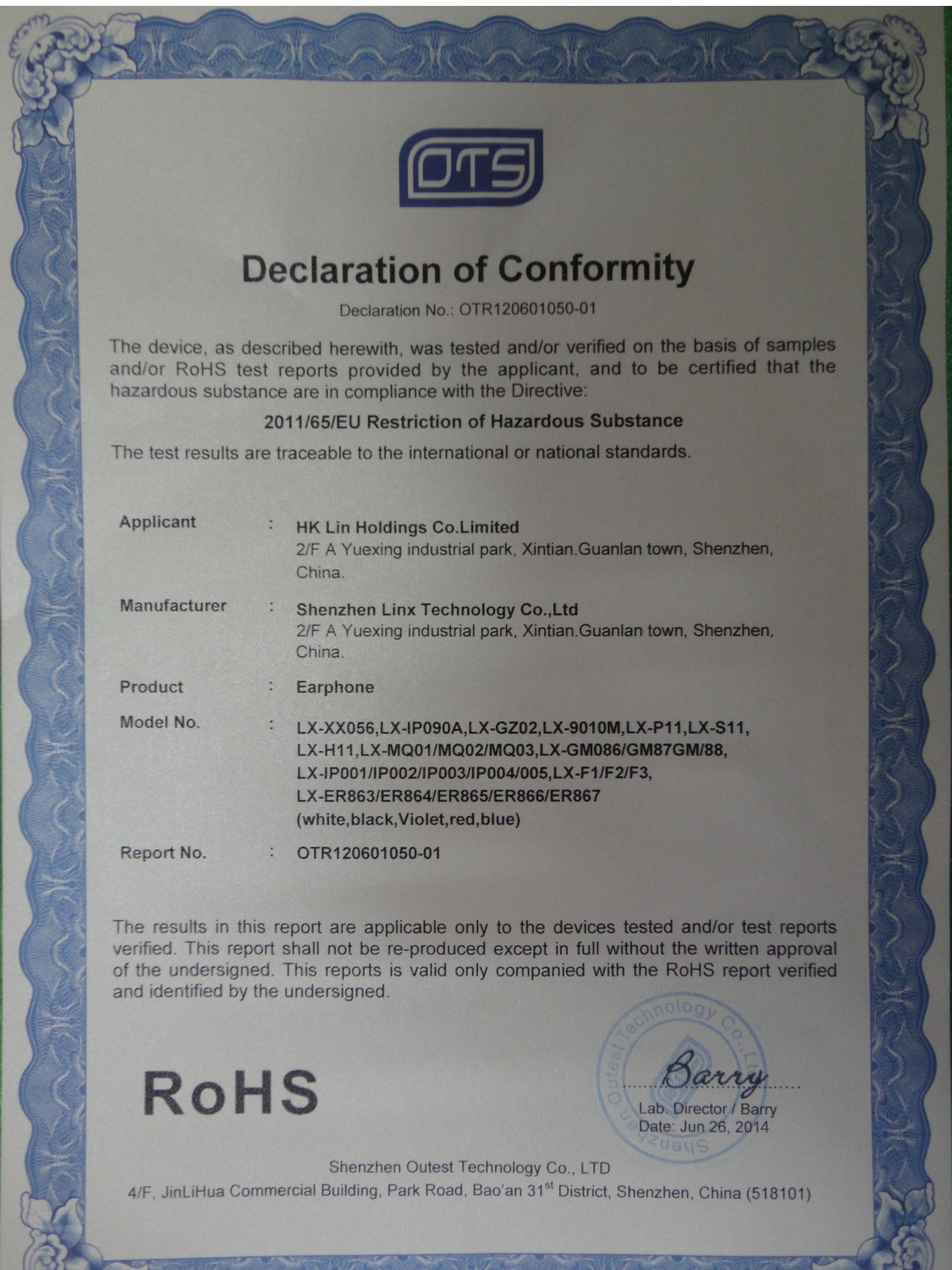 Rohs certificate for Earphone