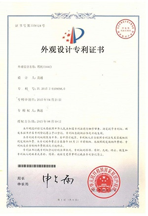 Patent certificate for headphone 144C