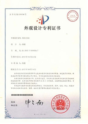 Patent certificate for LX-USB headphone