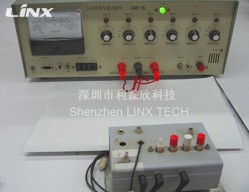 automatic insulative and conductive testing machine